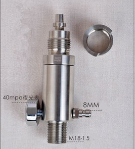 Single hole Airforce condor pcp High pressure cylinder and explosion proof valve of constant pressure