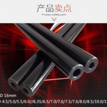 OD 16mm Hydraulic 40cr chromium-molybdenum alloy precision steel tubes explosion-proof pipe long 50cm