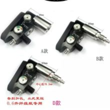 Airforce Condor Direct injection U type valve constant pressure external regulation