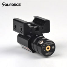Small Red Dot Laser Sight
